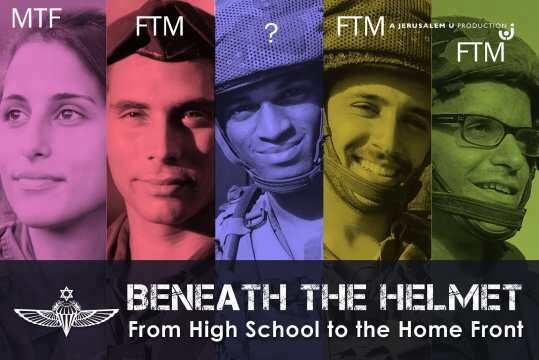 beneath_the_helmet.jpg